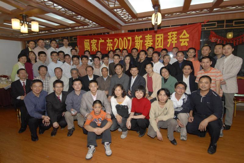 20070303广东易胜博网站易胜博娱乐会.jpg