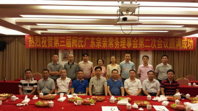 20131019易胜博网站易胜博娱乐会第三届第二次会议在惠州华韵木业顺利召开.jpg