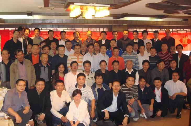调整大小 20090221易胜博网站广东易胜博娱乐会.jpg