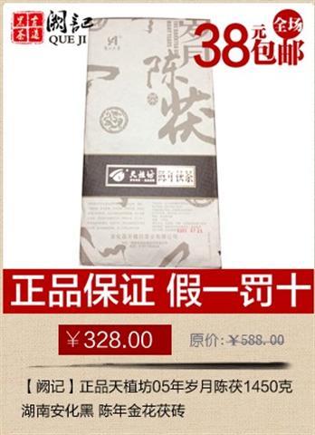 QQ图片20140430214008 (小).jpg