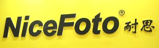 名称:深圳市耐思摄影器材有限公司 描述: